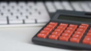 Magidov CPA Firm specializes in tax preparation, accounting services, financial statement audits, business management, business consulting, bookkeeping and forensic services for high net worth individuals, their businesses, and not-for-profit organizations.